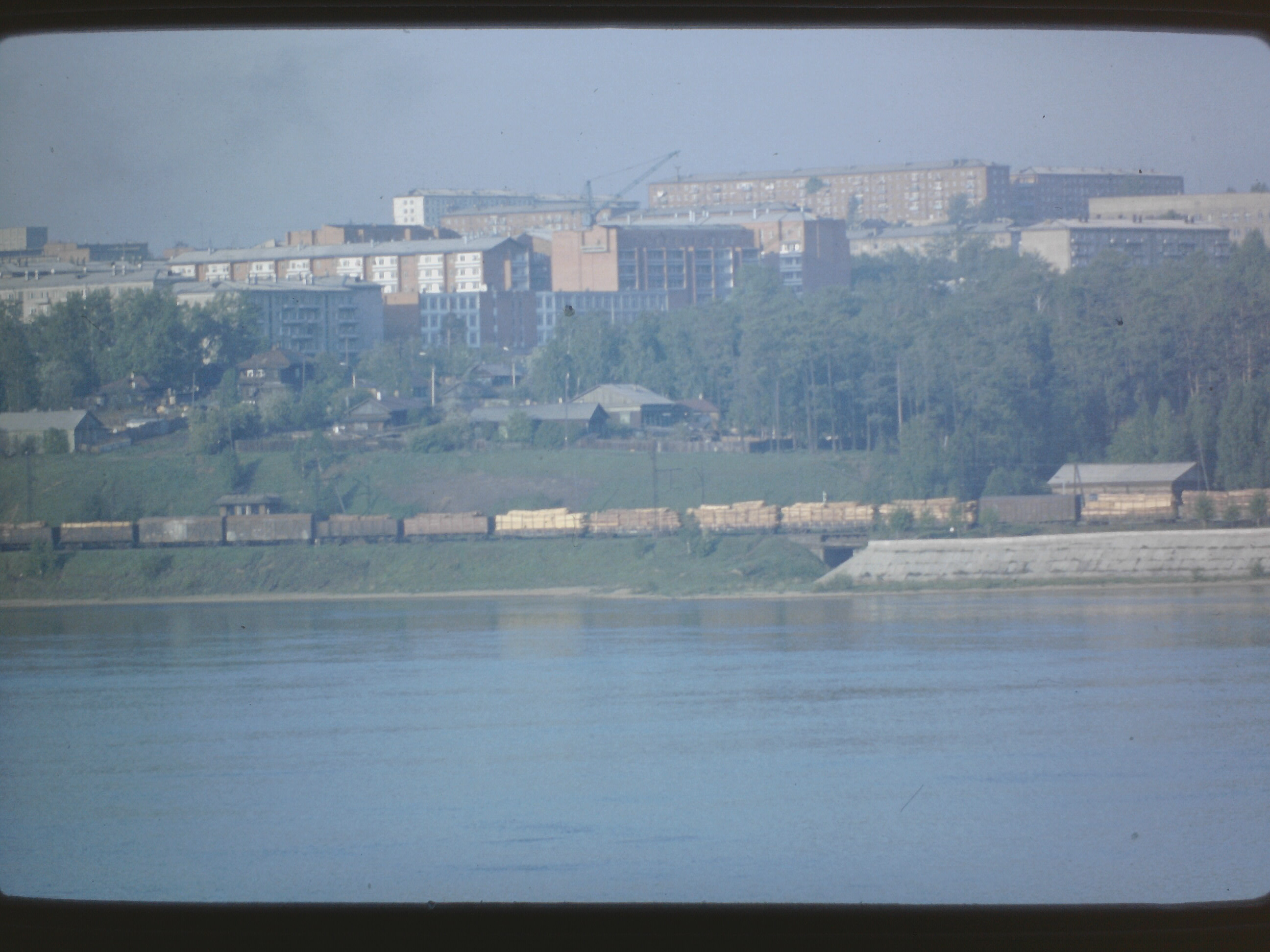 Russia 1983 from the Trans siberian express