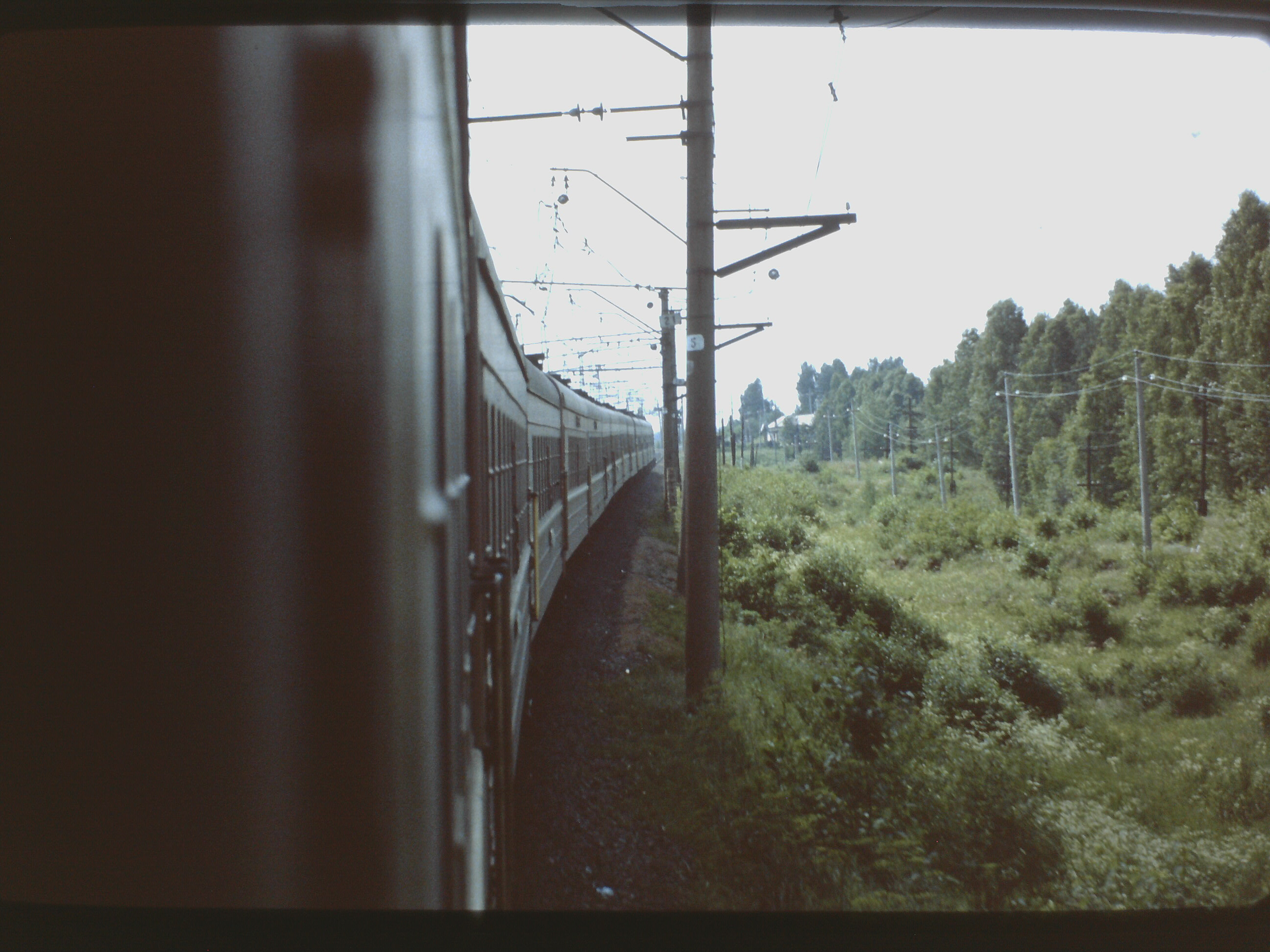 1983 the trans siberian express