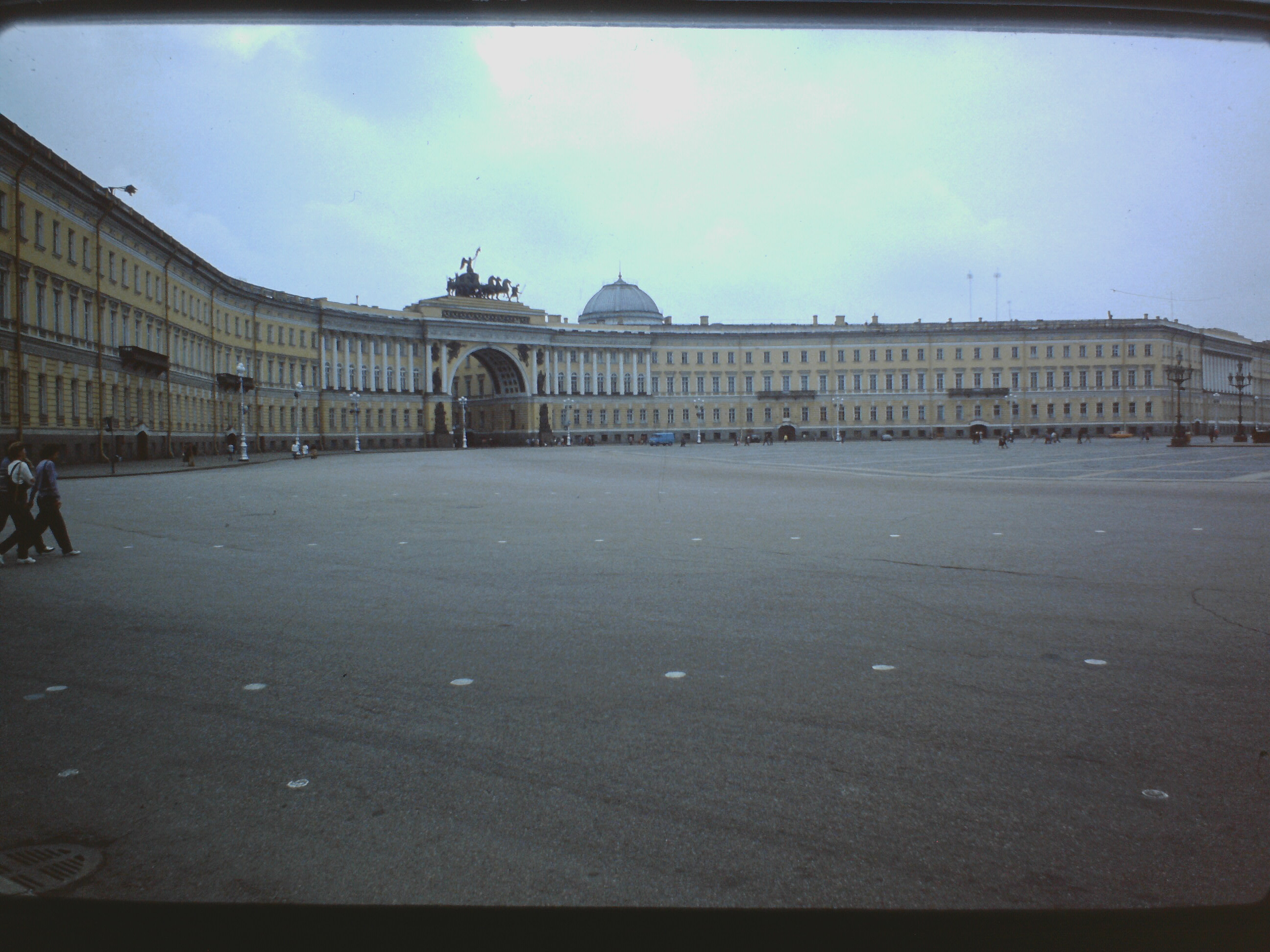 St Petersberg 1983